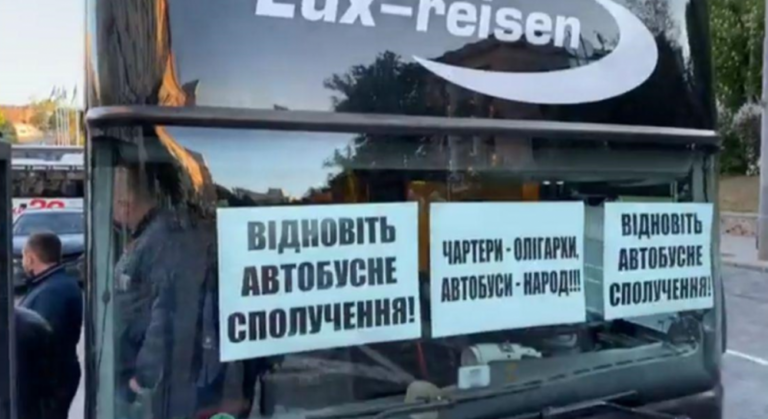 Автоперевізники проводять акцію протесту в Києві