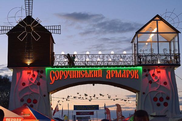sorochinskiy-jarmarok-1
