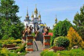ЄВРОПЕЙСЬКА ПРОВІНЦІЯ | з Києва