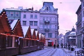 Новорічний тур до Львова з Києва