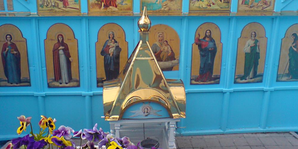 Криниця джерела Святої Анни.