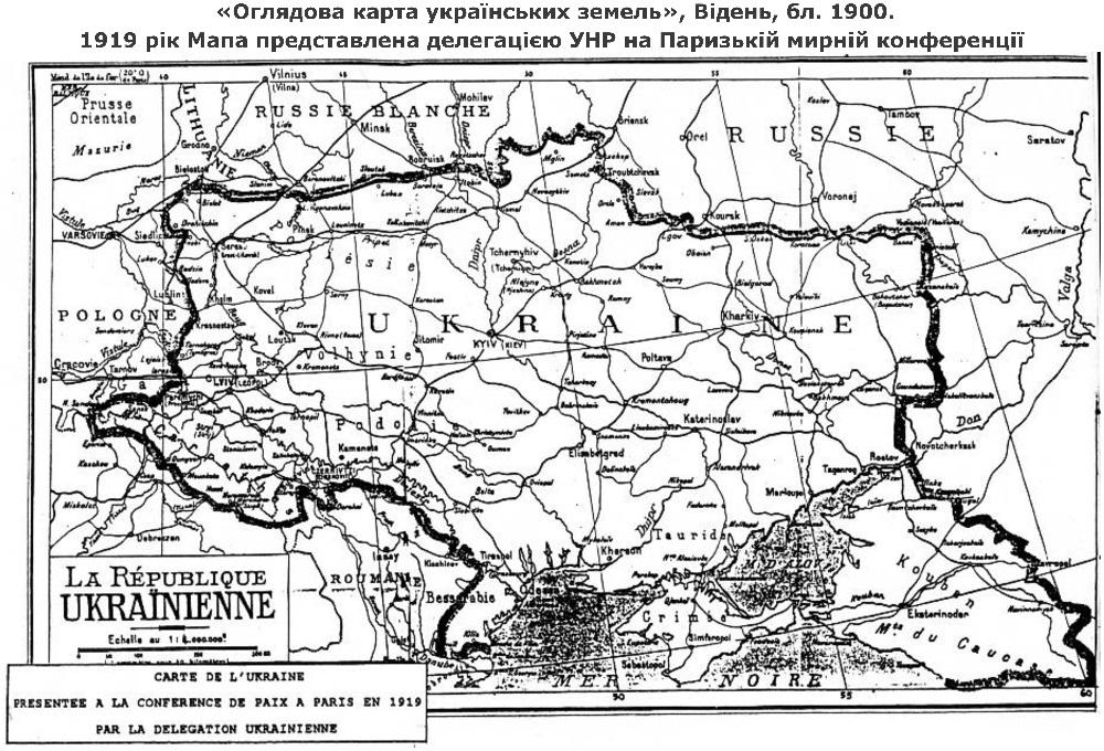 стаття карти України2