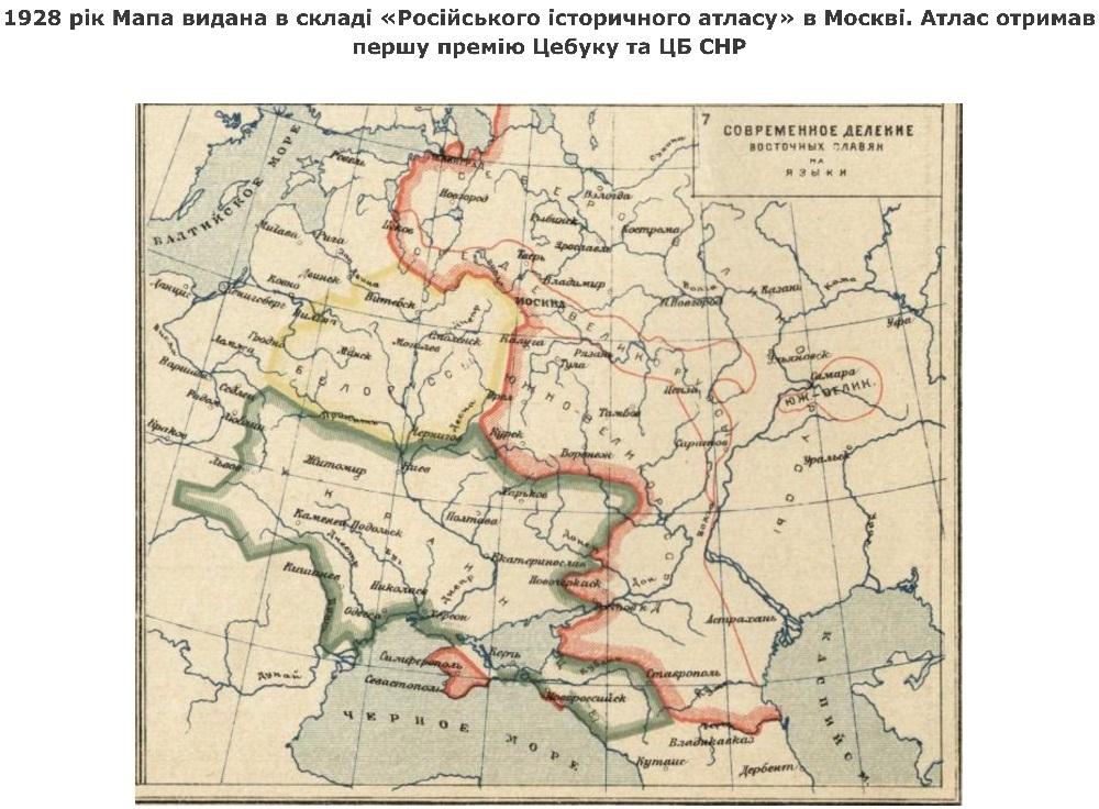 стаття карти України3
