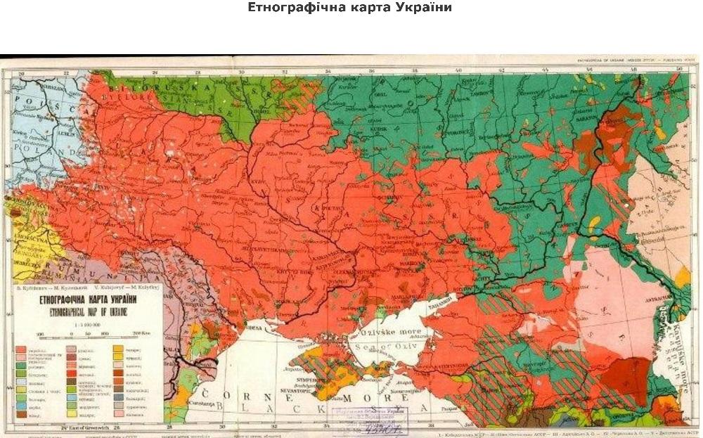 стаття карти України4