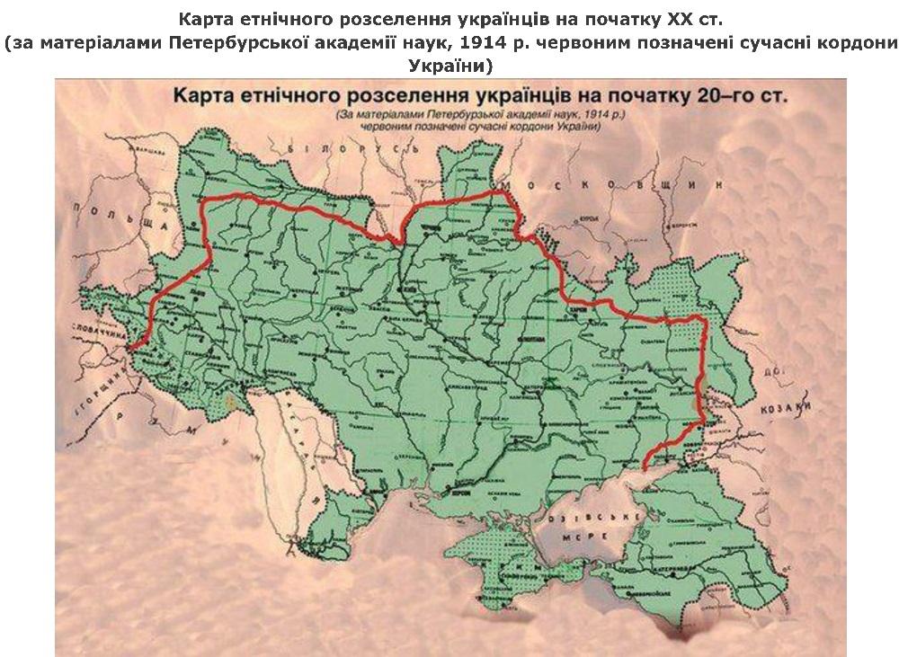 стаття карти України5