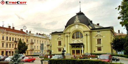 Театр музичної драми. Чернівці