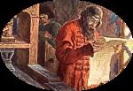 Иван Федоров. Львов