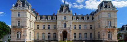 Музеи Львова миниатюра