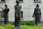 Музей мистецтва давньої української книги
