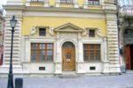 Музей Палаццо Бандінеллі Львів