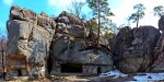 Печерний комплекс Скелі Довбуша