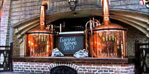 Ресторан-пивоварня Старгород