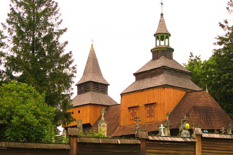 Рогатин Церква Святого Духа