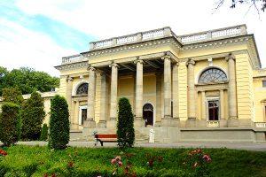 Немирів. Палац графині Марії Щербатової.