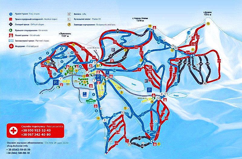 лыжный тур на Буковель со Львова