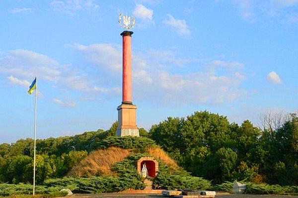 меморіал пам'яті героям Крут