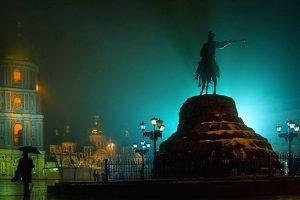 Экскурсия Мистический Киев