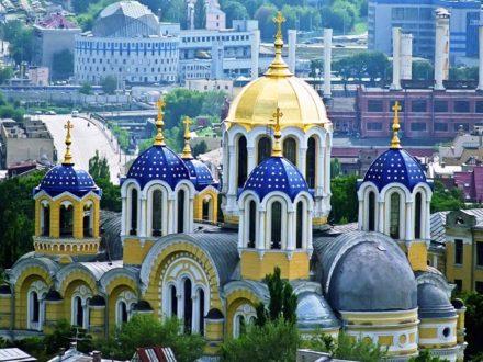 Київ екскурсія