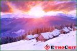 Відпочинок на Різдво в Карпатах/ Яремче