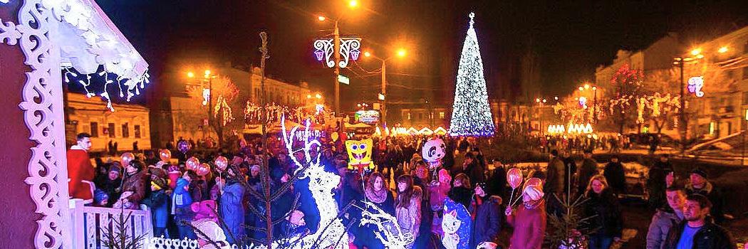 Новий рік у Чернівцях