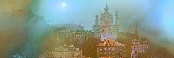 экскурсия по Киеву Киев мистический