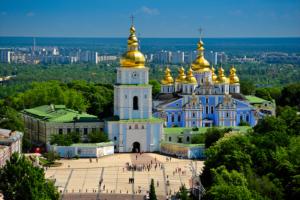 тури по Україні з Києва ТУРИ УКРАЇНОЮ З КИЄВА