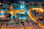 Львівська ратуша / Пам'ятки Львова | що подивитися у Львові | Львів пам'ятки