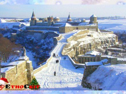 Новый год в Каменец-Подольском / Новий рік в Кам'янці Подільському