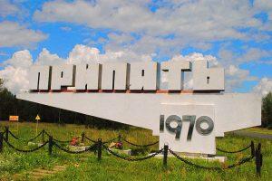 Прип'ять в'їзд фото Екскурсія в Чорнобиль з Києва