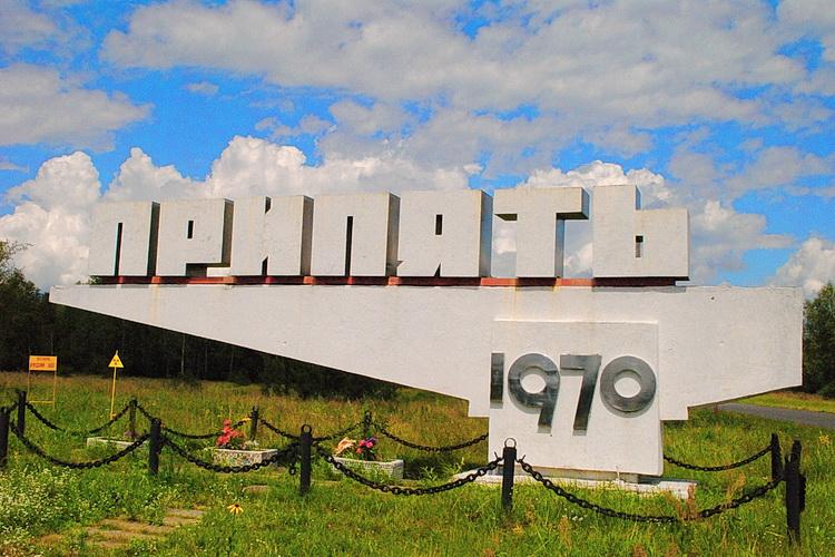 Припять въезд фото экскурсия в Чернобыль