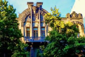 МАЄТКИ І ОСОБНЯКИ КИЄВА | пішохідна екскурсія Києвом