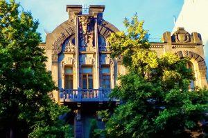 особняки Киева Липки