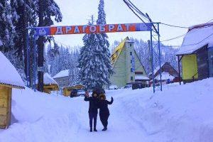 Рождество на Драгобрате - горнолыжный из Киева