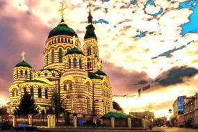 Багатоденні тури по Україні, Багатоденні тури Україною