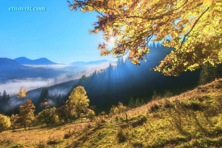 Осенние туры в Карпаты от EtnoSvit, туры в Карпаты осенью