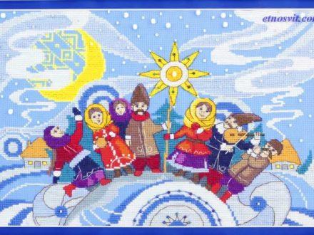 Різдво у Львові / Рождество во Львове