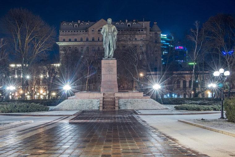 Екскурсія ВЕЧІРНІЙ КИЇВ Парк Шевченка