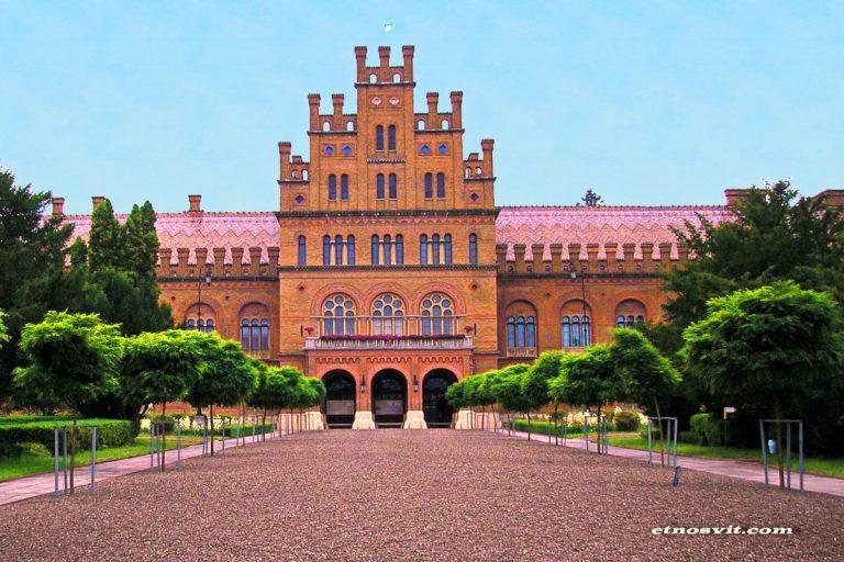 Чернівецький національний університет екскурсія | Черновицкий национальный университет экскурсия