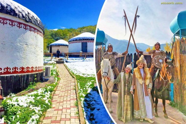 Этнографический аул «Гунны» казахстан