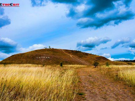 екскурсія на гору Тотоха