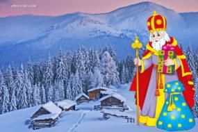 Туры на Новый Год / Новогодние туры / Новогодние туры в Карпаты / Новогодние туры в Закарпатья | отдых на новый год | горящие туры на новый год | новогодний тур | куда поехать на новый год | дешевые новогодние туры