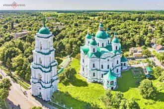 Собор Рождества Богородицы в Козельце, Черниговская область / Батурин экскурсия