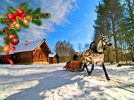 Новий рік в Коломиї